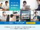 テレワーク導入の相談窓口、NTT東が開設 新型コロナ感染拡大受け