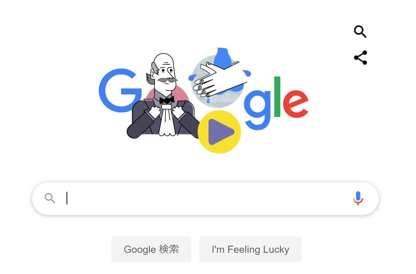 人気の google doodle ゲーム youtube
