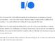 Google I/Oは完全に中止 オンラインでも予定せず(新型コロナの影響で)