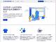 Atlassian、「Jira」「Confluence」など期限なく無料提供開始 10人以下のチームに