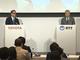トヨタとNTTが資本業務提携 スマートシティーで協業、世界へ展開