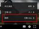 YouTube、世界での動画再生画質を「標準(480p)」に(新型コロナ対策で)