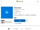 Facebook、メッセンジャーの単体デスクトップアプリをWindowsとMacで公開