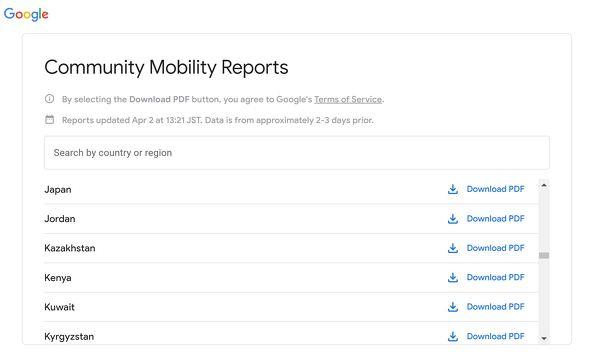グーグル マップ 移動 履歴