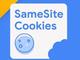 Chromeのサードパーティー製Cookie対策、新型コロナによる混乱回避のため一時後退