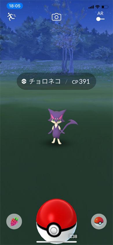 ポケモン go スポット ライト アワー