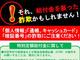 10万円給付金に関する詐欺メールに注意 タイトルは「お客様の所在確認」 警視庁などが注意喚起