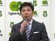 サイバーエージェント藤田社長「コロナの影響は3Q以降」 好調のネット広告で「出稿キャンセル」などの動き