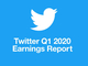 Twitter決算は微増収赤字転落、mDAUは過去最高の1億6600万人