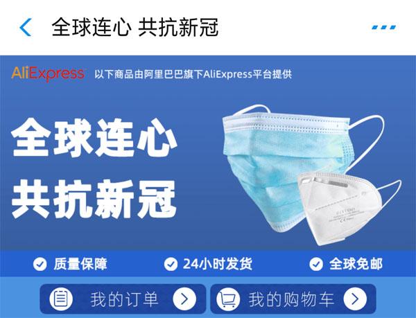 中国 産 マスク マスクが中国製だけど大丈夫か?安全性を確認できるマークがあった!