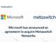 Microsoft、仮想ネットワークのMetaswitch買収でAzure 5G戦略強化へ