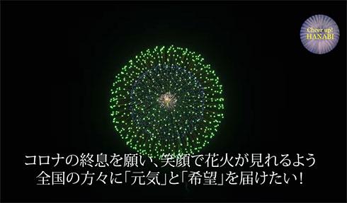 花火 プロジェクト 打ち上げ 場所 花火プロジェクトの打ち上げ場所は東京ではどこ?何時から何時まで?