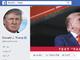 FacebookのザッカーバーグCEO「ポリシー再検討する」 トランプ氏投稿放置への非難集中で