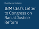IBM、顔認識事業からの撤退を宣言 「人種プロファイリングや自由の侵害を容認しない」