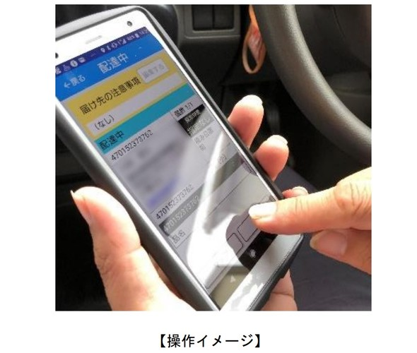 AIが配達ルートを計算するツール、日本郵政が試験導入 新人でも ...