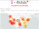 T-Mobileの通話とメッセージが長時間ダウン中「ルーティングの問題を解決するまでFaceTimeなどを使って」【UPDATE:ほぼ復旧】