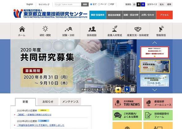東京 免許 センター