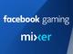 Microsoft、ゲーム実況「Mixer」を7月22日に終了 コミュニティを「Facebook Gaming」に移行し技術は「Teams」で生かす