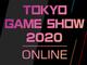 「東京ゲームショウ2020」、9月にオンライン開催