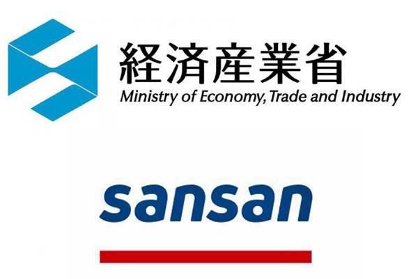 経産省も「オンライン名刺交換」に対応 約4000人の職員が「Sansan ...