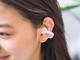 骨伝導の完全ワイヤレスイヤフォンが一般発売 耳の穴をふさがず音が聞こえる