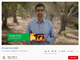 Google、インドに100億ドル(約1兆円)投資 デジタル化を支援
