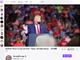 Twitch、トランプ大統領のアカウントを2週間停止後復活