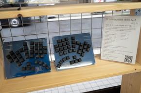 TL Split Keyboard 18mm Rev1