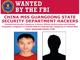 米司法省、中国人2人を新型コロナ関連情報窃盗目的のサイバー攻撃で起訴