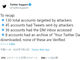 Twitterの大量アカウント乗っ取り続報 「攻撃者は36アカウントのDM受信箱にアクセス」