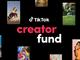 TikTok、米国で2億ドルのクリエイターファンド設立
