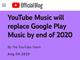 「Google Play Musicは12月末で終了」 YouTube Musicへの移行スケジュール発表