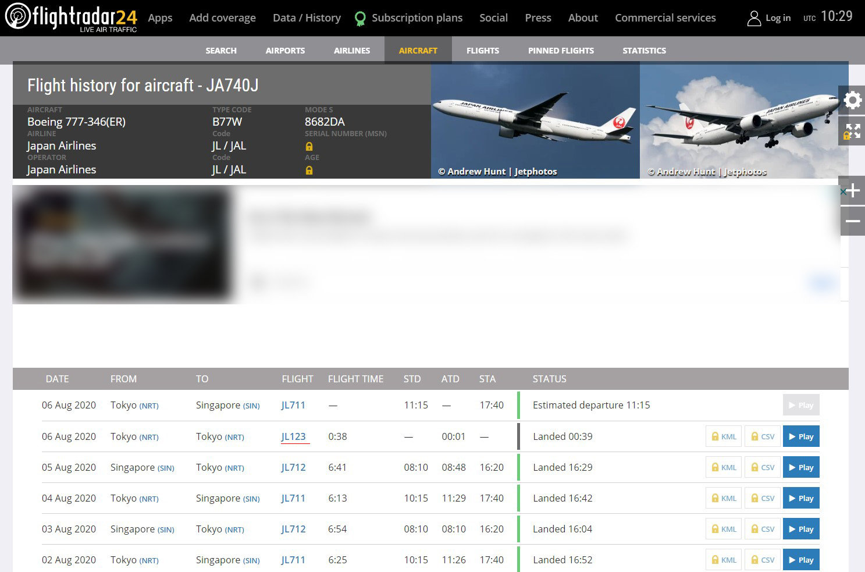 機 真相 日航 123 便 の 墜落 事故