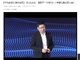 Huawei、米制裁で次期フラグシップ「Mate 40」がハイエンドKirin搭載最後の端末に