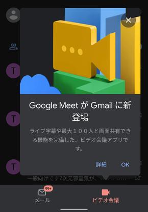 meet 1