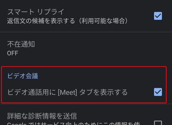 meet 2
