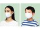 AOKI、耳ひもを調整できる夏用マスクを抽選販売 子どもから大人まで対応