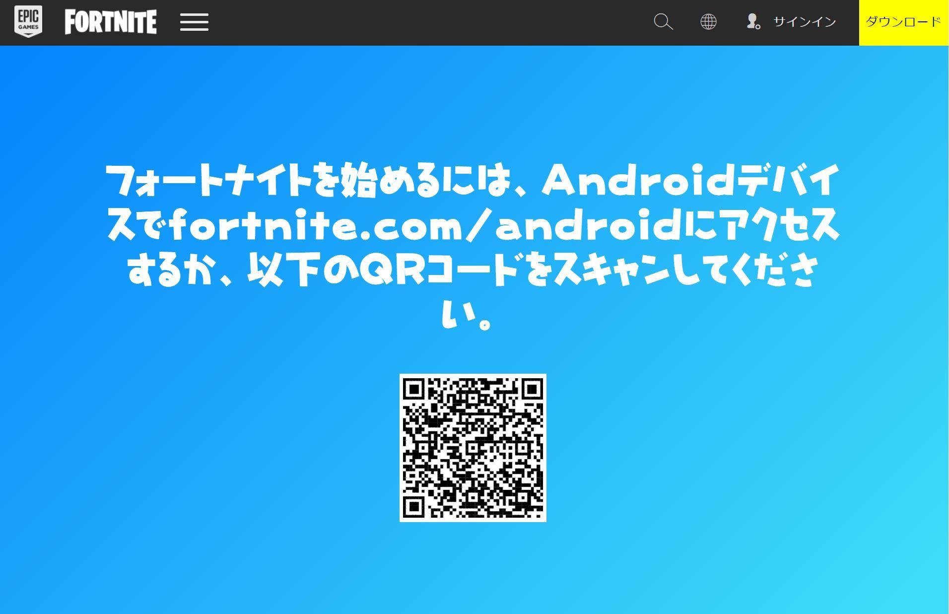 l_yu_fortnite2.jpg (1912×1237)