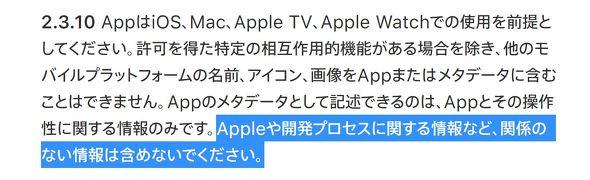 apple tax 2