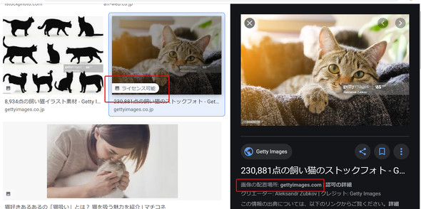 images 2