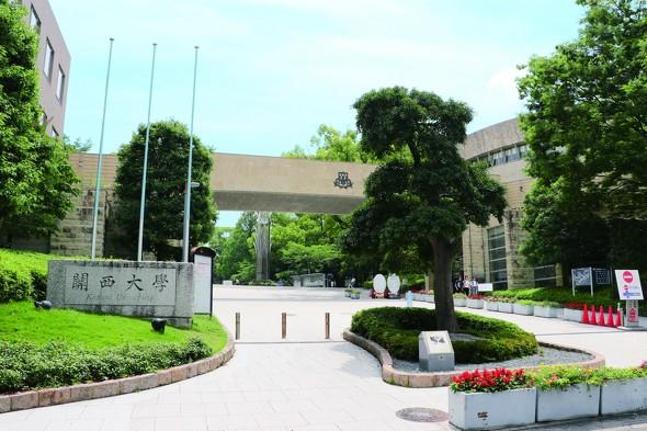 大学 関西
