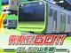 「電車でGO!!」がPS4とSwitchに 山手線の運転士になって列車を運行