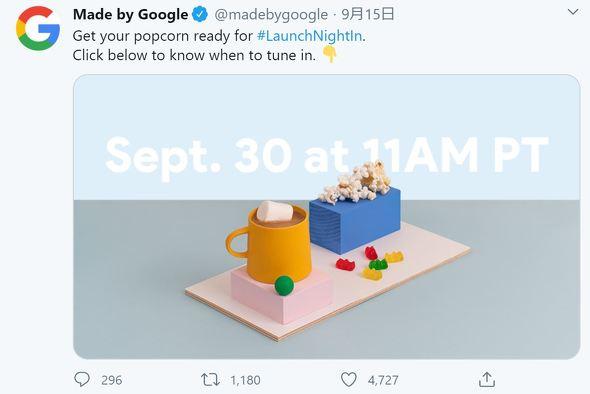 googlesan