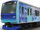 水素で動く鉄道車両、JR東などが開発へ クルマの燃料電池を応用