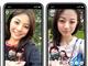 Instagram、「鬼滅の刃」のAR写真機能 日本で人気のキャラとコラボ