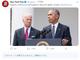 TwitterとFacebook、タブロイドのバイデン候補スキャンダル記事投稿を規制
