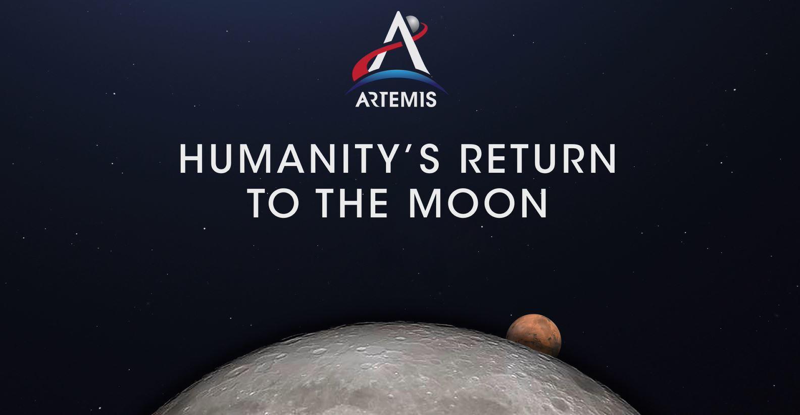 アルテミス計画の公式ページ(出典:NASA)