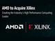 AMD、競合のXilinxを350億ドルで買収 Intelと競合するデータセンター事業強化