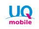 UQ mobile、月20GBで3980円の新プラン 21年2月以降に提供へ