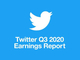 Twitter決算は黒字転換 「偽情報拡散対策の効果は出ている」